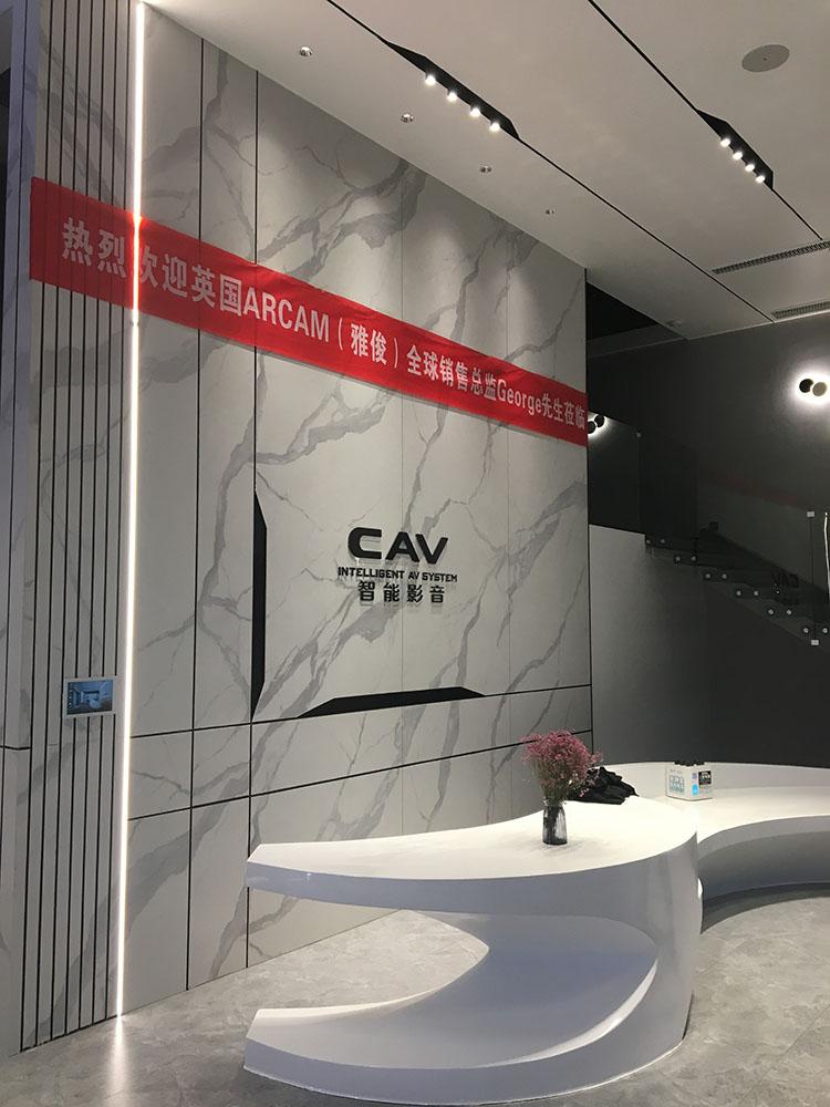 CAV Arcam banner
